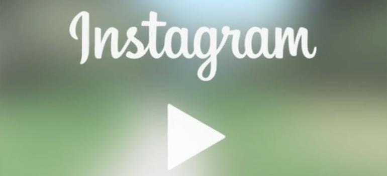 Instagram Video Görüntüleme Hakkında
